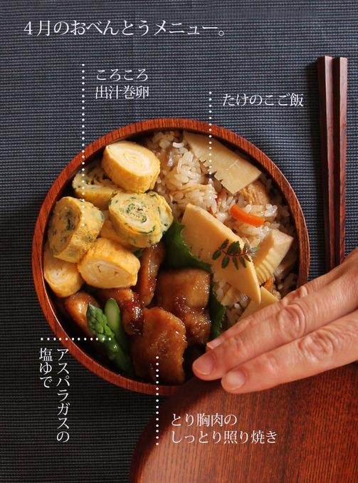 4_menu.jpg