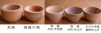 01_25_kiji_1.jpg