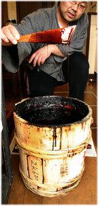 国産漆の樽2