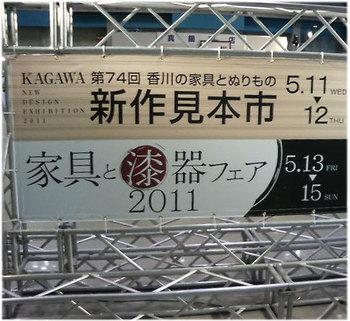 2011511127.jpg