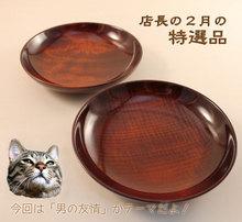 2012_2_tokusen.jpg