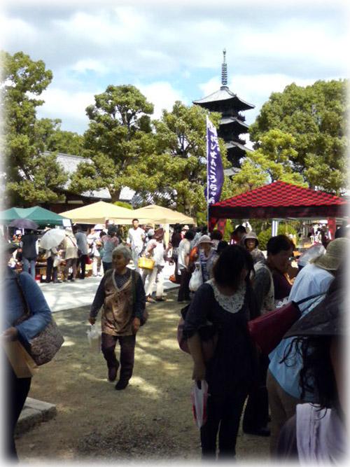 本山寺の「ひだまり市」2