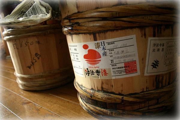 国産漆の樽 桶