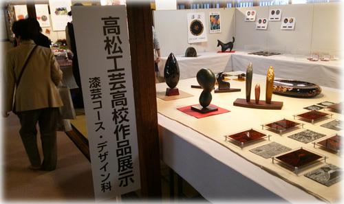 香川の漆器まつり 6