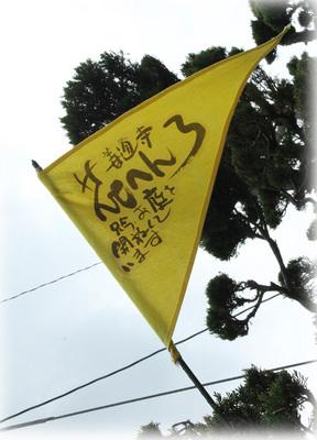 2014善通寺花へんろ1