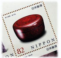 伝統的工芸品シリーズ 第3集 香川漆器