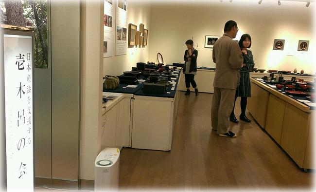 壱木呂の会展2