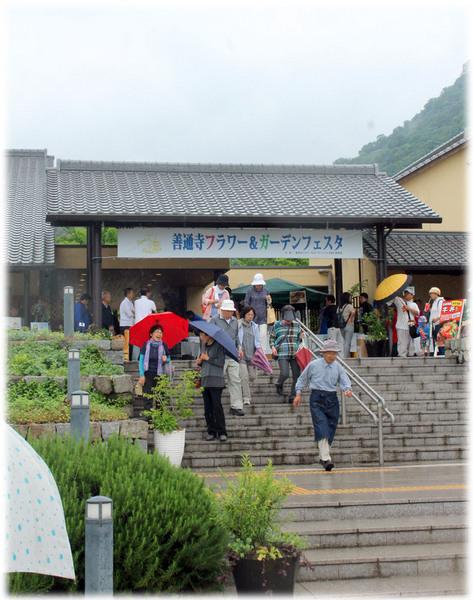 善通寺フラワー&ガーデンフェスタ2015 入口