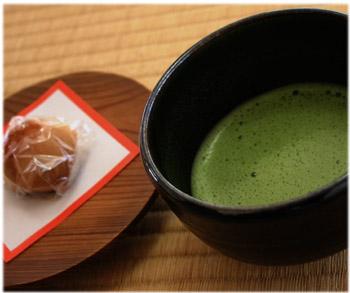 2/27掬月亭のお抹茶