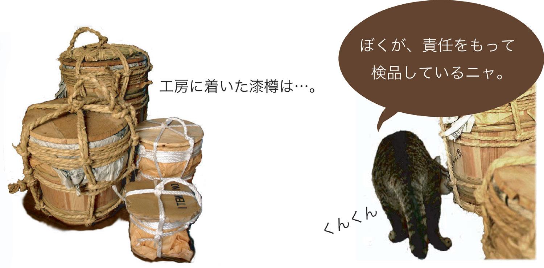 むぎ検品.jpg
