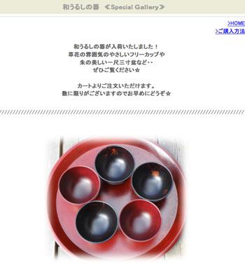 ecosuga_2012_1.jpg