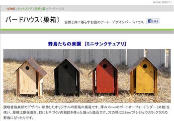 ecosuga_2012_2.jpg