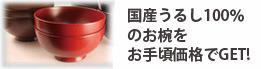 wawanobana-thumbnail2.jpg