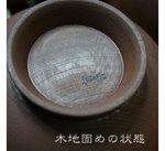 wawanomei.jpg